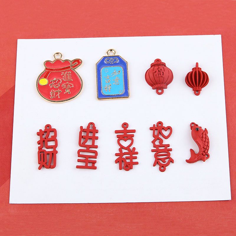 10pcs Diy Jewelry Accessories Alloy Dripping Oil Chinese Style Money - Making Treasure Auspicious Lantern Earrings Material 1g