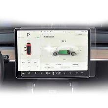 15 inç araba ekran koruyucusu temizle temperli cam ekran koruyucu Tesla modeli 3 navigasyon koruma