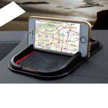 цена на Lsrtw2017 Silica Gel Car Cell Phone Anti-slip Mat for Audi A3 A4 A6 Q3 Q5 A1 A2 S3 S5 S4 S7 A7 A5 A8 Q7 A2