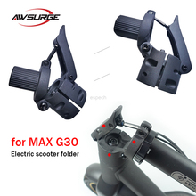 The electric scooter folder is suitable for Ninebot MAX G30 professional high-quality scooter parts