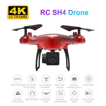5G RC GPS Muti-axis Drone with 4K HD Camera WiFi FPV Drones Remote Control Drone Gesture Photo Drone RC Airplane Helicopter