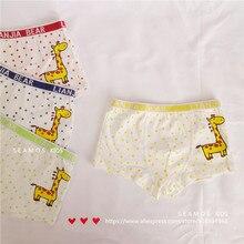 Underwears Briefs Boxer-Shorts Baby Boys Kids Cotton Children's Lot ZL38 3pcs Giraffe-Color