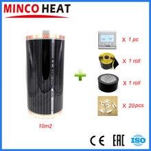 10 metros cuadrados 220W/m2 película de carbono PET de carbono infurado suelo cálido linóleo película de calentamiento con termostatos, abrazaderas, cinta de conductos