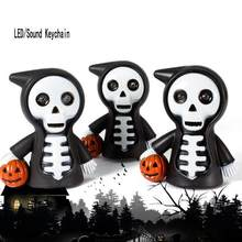 Kuulee Halloween Scary Schädel LED Licht & Sound Schlüssel Ring Keychain Tod Geist Luminous Horror Skeleton Key Kette(China)