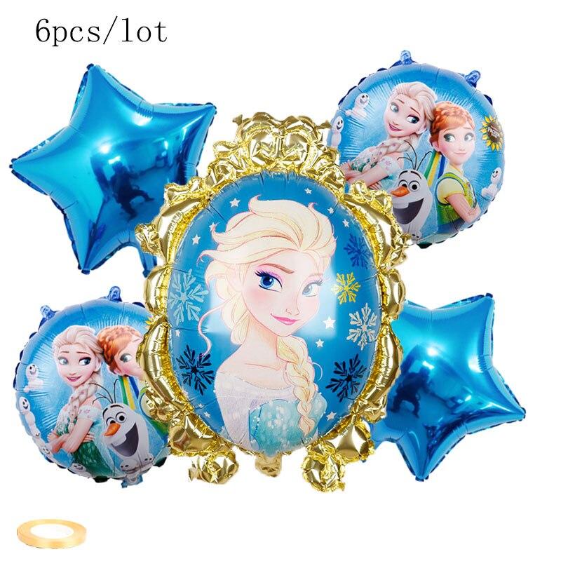 SP040魔镜套餐3