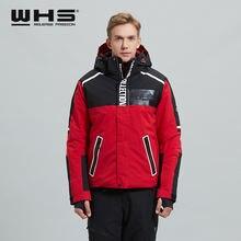 Whs Мужская лыжная куртка ветровка пальто с подогревом для снежной