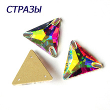 CTPA3bI 3270 AB Color Triangle Shape Beads For Jewelry Making Crystal Glass Bead Strass Rhinestones DIY Garments Needlework