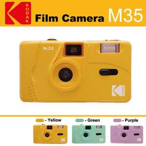 KODAK Vintage Retro M35 35mm Reusable Film Camera Yellow / Mint Green / Purple