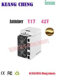 الأسهم المستعملة AntMiner T17 42T Asic مينر Sha256 بيتكوين BCH BTC التعدين bitmain T17 مع PSU أفضل من واتسمينر M3 M20S T2T 30T