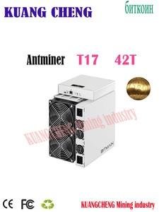Usato magazzino AntMiner T17 42T Asic Minatore Sha256 Bitcoin BCH BTC Mining bitmain T17 con PSU Meglio di WhatsMiner m3 M20S T2T 30T(China)