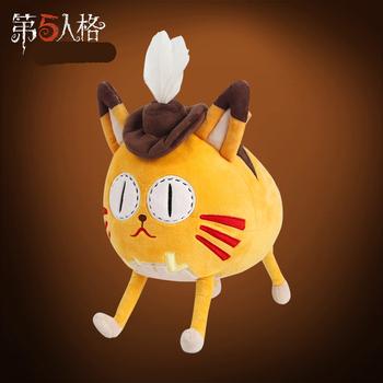 1 sztuk Cute Identity V Anime kot kreskówkowy wisiorek pluszowa lalka zabawki akcesoria Cosplay Decor kobiety prezent bożonarodzeniowy dla dziewczyny tanie i dobre opinie CN (pochodzenie) Skarb Unisex Kostiumy