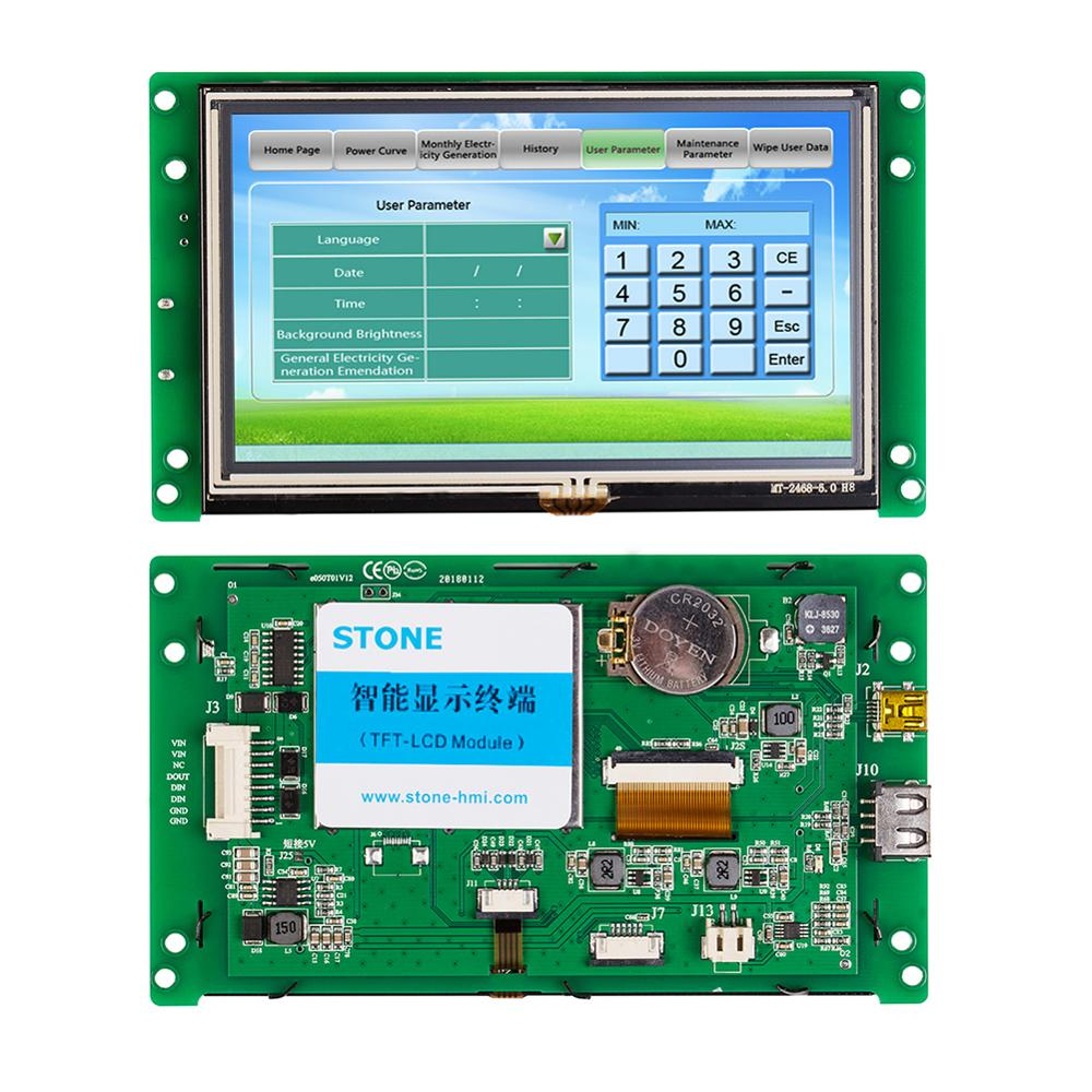 STONE 5.0 Inch TFT LCD HMI Touch Screen With Serial Interface+Software+Program For Equipment Use
