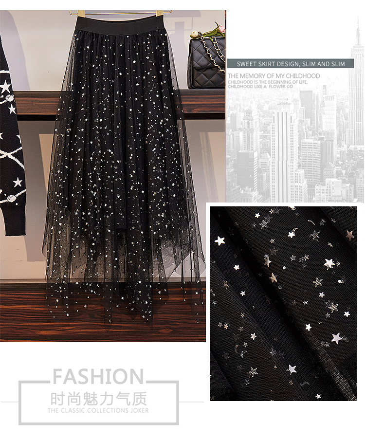 2019 Autumn Winter Black Two Piece Sets Outfits Women Stars Knitting Sweaters And Long Skirt Suits Elegant Fashion Office Sets 40