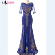 Royal Blue Evening Gown Gold Shiny Bead Piece Dress Formal Mermaid Long Robe De Soiree Special Occasion Dresses ES2607