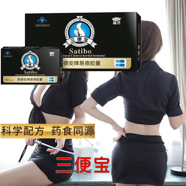 Fuji Brand Sanbibao Sanbianbao Capsule Adult Male Health Food Non-maca Oysters Polygonatum Sibiricum Deer Whip Tablets Box 24