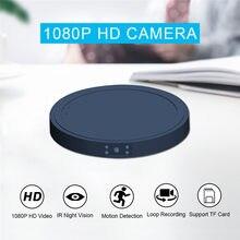QZT Fake Wireless Charger Camera Night Vision Mini Camcorders Small DVR Camera Full HD 1080P Micro Invisible Secret Video Camera