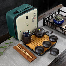 Purple sand tea set chinese kung fu ceramic portable teapot
