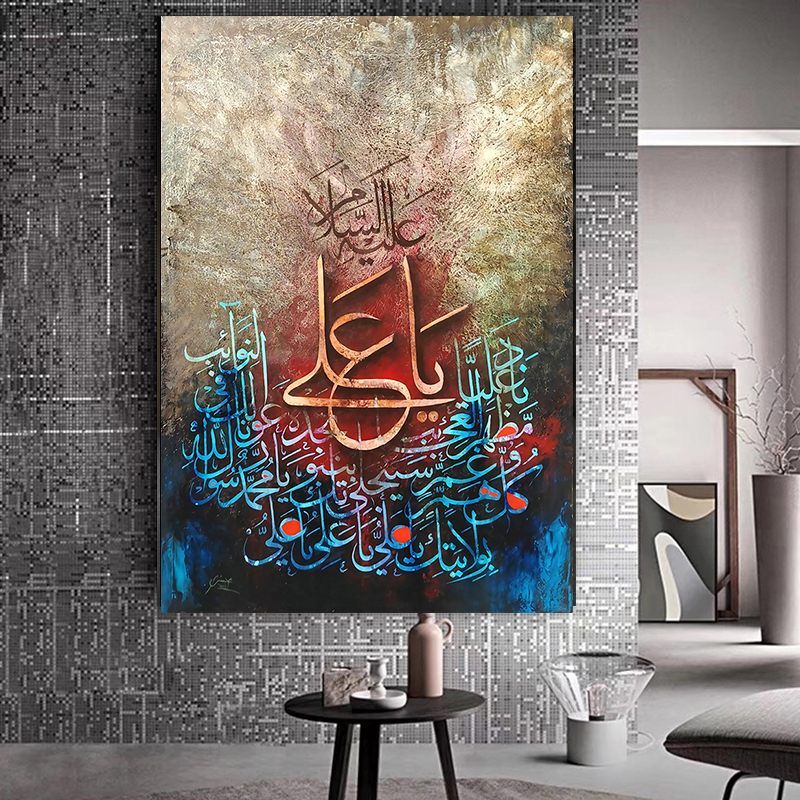 Poster and Prints Art Allah Muslim Islamic Calligraphy Canvas Painting Ramadan Mosque Wall Art Picture Living Room Home Decor(China)