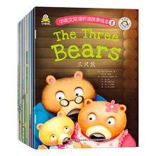 10 шт двуязычная книга для рассказов на китайском и английском