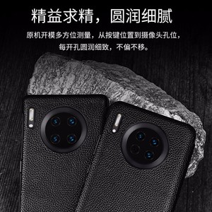 Image 5 - for Huawei P30 Pro Case Window View Smart Flip Cover for Huawei P20 P30 Mate 20 Mate 30 Pro Genuine Leather Case Wake up Cases