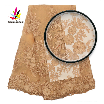 African Lace Fabrics 2019 High Quality Lace Nigerian Embroider Lace Fabric French Net Lace Fabric XZ2818B-1