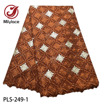 African Guipure Lace Fabric High Quality Stones Embroidery Lace Fabric for Wedding Party Dress French Mesh Lace Fabric PLS-249