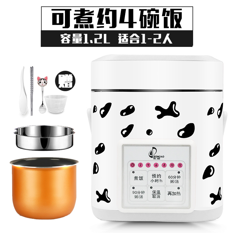 Food Warmer Lunch Box CFXB12-223 Mini Rice Cooker Student Dormitory 1 Person 2 1.2L Small Rice Cooker Smart Appointment 3