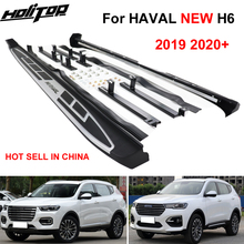 Nieuwe Collectie Side Step Side Bar Treeplank Voor Haval H6 2019 2020, Fashion Design, hot Verkoop In China, Kan Laden 300Kg, Raden