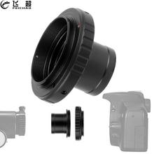 Lens Adapter 1.25 Inch T Ring Lens Mount Set DSLR Camera Accessory for Canon EOS Nikon Olympus Sony Pentax Telescope Microscope