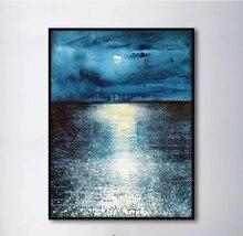 Настенная картина на холсте Луна озеро отражение Синяя фантазия