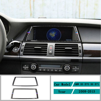 Carbon Fiber Car Accessories Interior Central Control Panel Protective Modification Cover Trim Stickers For BMW X5 X6 2008-2013 image