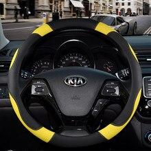 Sandero dacia logan couvre volant voiture Auto volant housse araba aksesuar accesoire voiture w212 opel astra