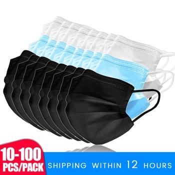 Mascarilla protectora desechable de 3 capas, Máscara protectora de seguridad anti-polvo 10, 20, 50 o 100 Uds., mascarilla de boca no tejida