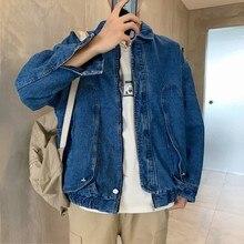 Denim Jacket Men Fashion Washed Solid Color Casual Large Pocket Hip Hop Coat Mens Streetwear Loose Bomber