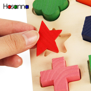 Image 4 - Wooden Geometric Shapes Sorting Math Montessori Puzzle Preschool Learning Educational Game Baby Toddler Toys for Children