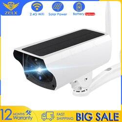 WiFi Surveillance Camera Solar Battery Camera 1080P Security Camera Outdoor Motion Alarm Home CCTV IP Camera Wireless