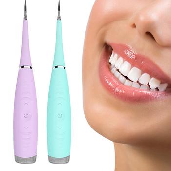 Ultra sonic Sonic skaler dentystyczny kamień nazębny zestaw narzędzi do usuwania przebarwienia na zębach tatar Cleaner dentysta wybielić zęby higiena zdrowotna tanie i dobre opinie Genkent CN (pochodzenie) Other Umiarkowane DD666 Wybielanie zębów