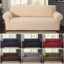 High Grade Elastic Sofa Cover Stretch Furniture Covers Elastic Sofa Slipcover for Living Room Couch Case Covers 1/2/3/4 Place(China)