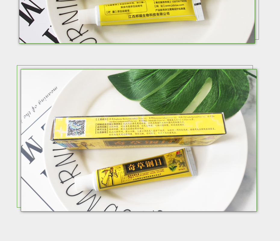 anti eczema erupção cutânea psoríase dermatite tratamento creme 15g