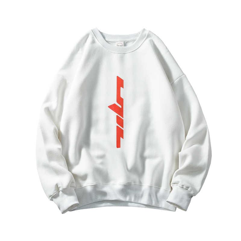 2019 חדש מותג הסווטשרט Streetwear תפרים היפ הופ ברדס חיצוני Hoody גברים של נים חולצות כבוי לבן סווטשירט