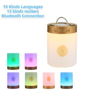 Image 3 - Koran głośnik lampa koranowa kolorowe światło nocne głośniki odtwarzacza głośnik bezprzewodowy Koran islamski prezent