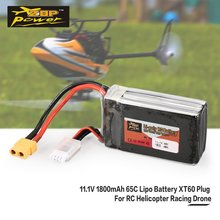 ZOP Power 11.1V 1800mAh 65C 3S 3S1P Lipo Battery XT60 Plug Rechargeable For RC Racing Drone