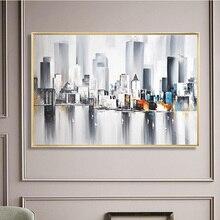 Город картины здание дождь лодка абстрактное искусство холст картина ночная сцена картина маслом Настенная картина для гостиной без рамки