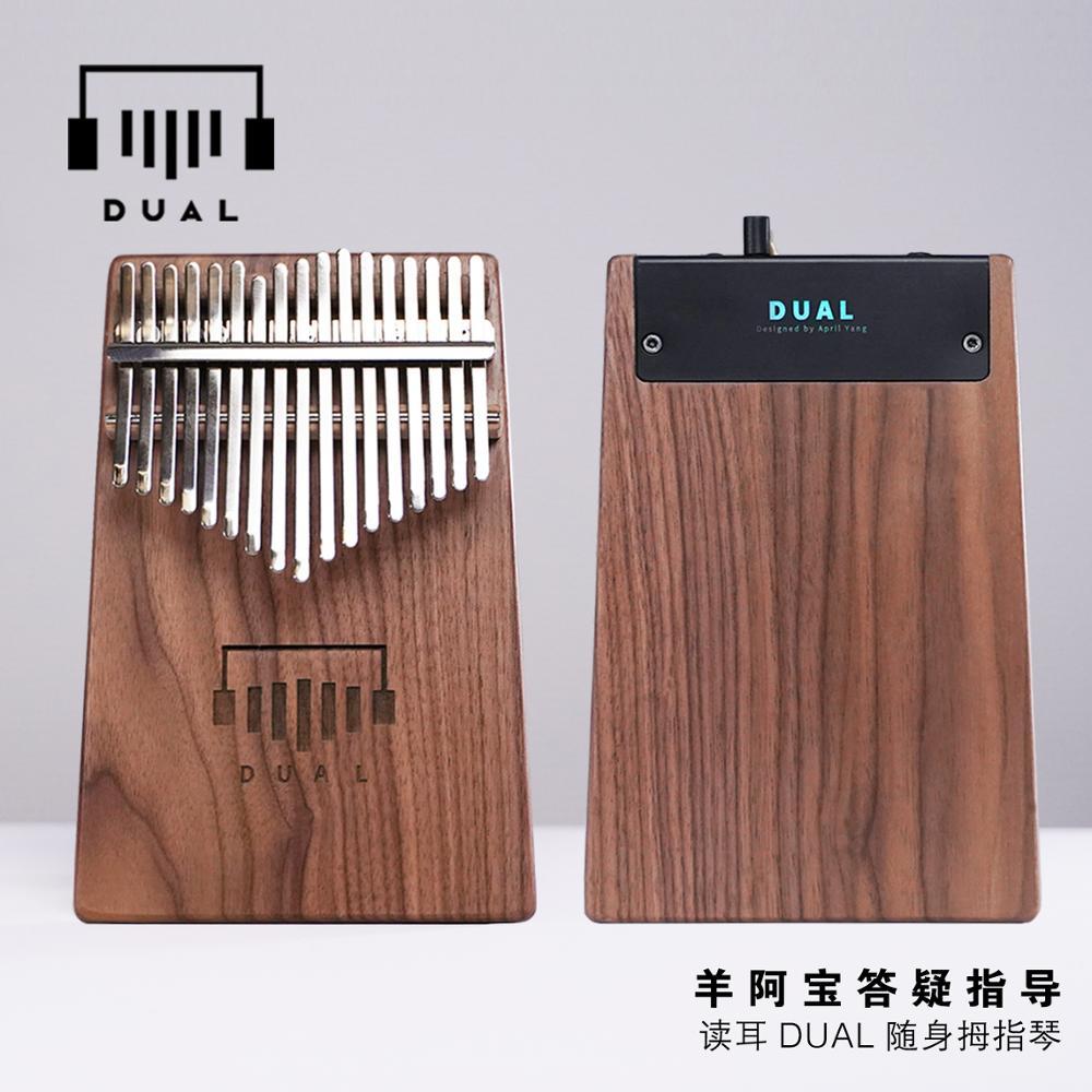 DUAL kalimba D1, entworfen von April Yang, kalimba tasche & blatt musik für freies