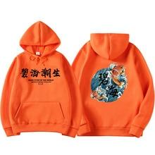 kanye west japanese streetwear Chinese characters Men Hoodies Sweatshirts Fashio