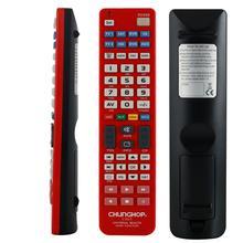 חדש 8 ב 1 שלט רחוק אוניברסלי בקר עבור הטלוויזיה CBL SAT וידאו DVD AMP Chunghop e885
