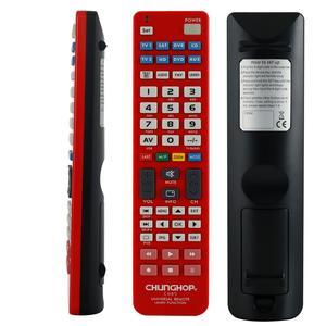 Image 1 - Mando a distancia Universal 8 en 1 para TV, CBL, SAT, VCR, DVD, AMP, chunghome, e885, novedad