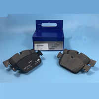 Brake pad for S40 S90 XC60 XC90 V40 must give VIN