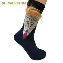 GUIME HOUSE President Donald Trump Socks Men Unisex Funny Print Adult Casual Soft Cotton 3D Fake Hair Skateboard Crew Sock