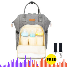 Drop shipping Diaper Bag Mummy Maternity Nappy Bags For Baby Stroller Bag Large Capacity Travel Backpack Nursing Bag Baby Care